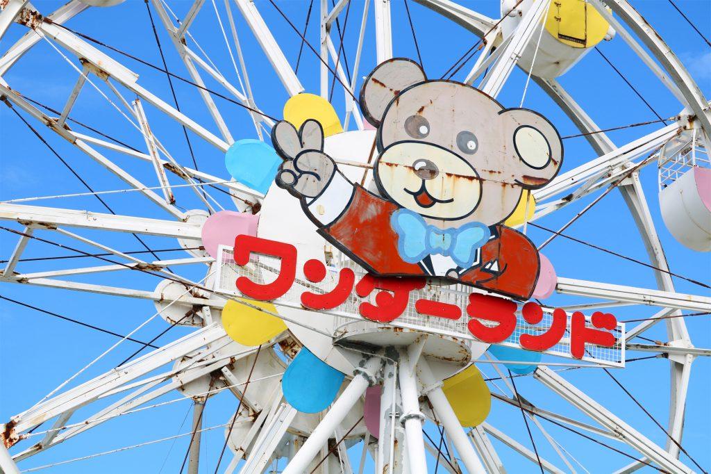 マツコの月曜から夜ふかしで放送された福井のワンダーランドは一眼レフカメラ初心者にもおすすめの廃墟撮影スポット!