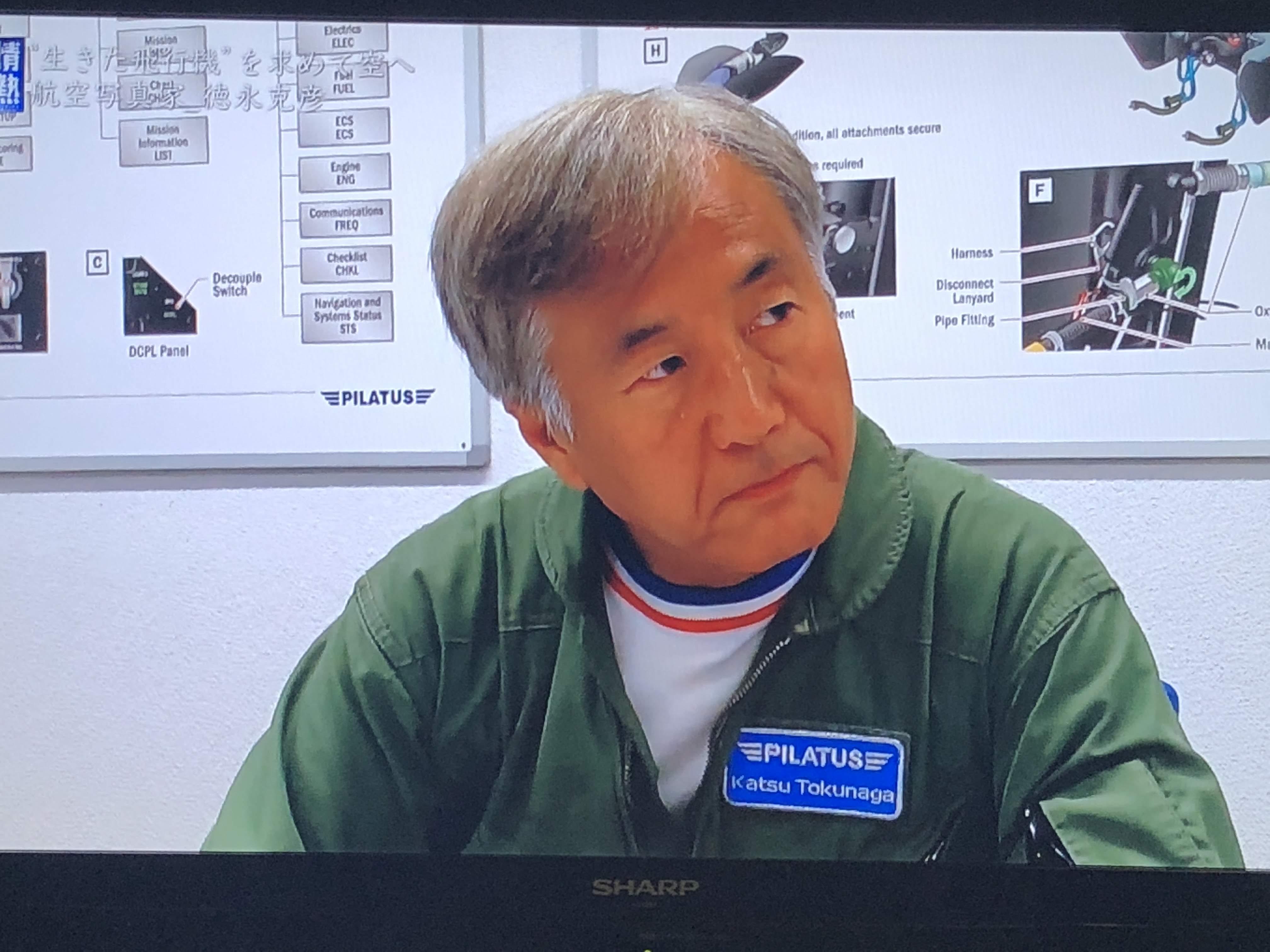 徳永克彦が使うカメラやレンズ機材にすごすぎる戦闘機の航空写真撮影テクニックまで知り尽くす