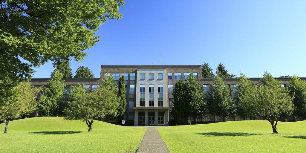 国際基督教大学