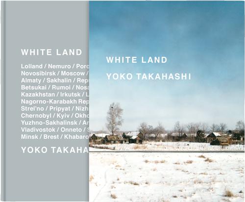 white-land