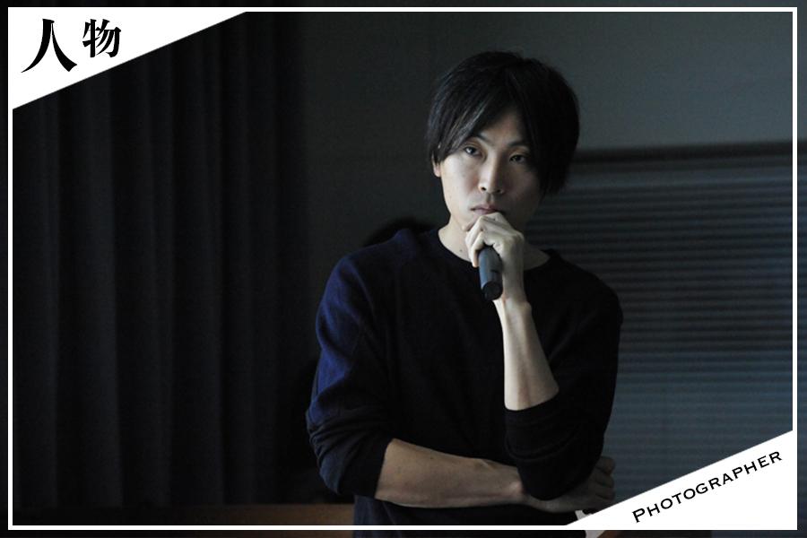 太田好治が使うカメラ・レンズや機材にインスタ・作品からプロフィールまで知り尽くす