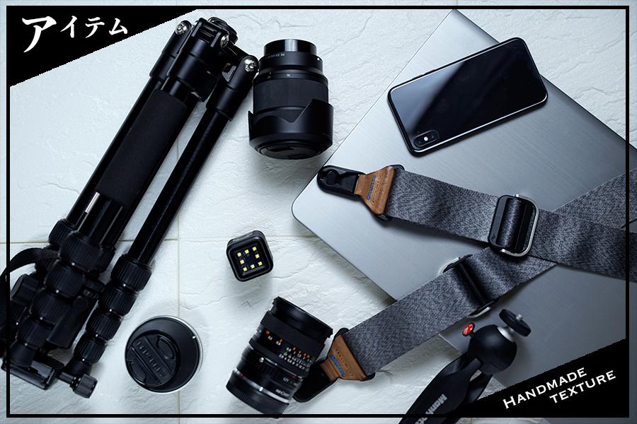 物撮り撮影の背景シートを100均素材で自作!俯瞰でも撮影できてインスタにもおすすめ