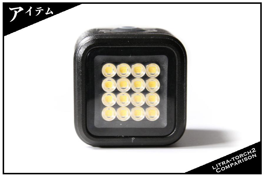 【Litra Torch2】リトラトーチ2が2月15日に発売!従来モデルとのスペックを比較