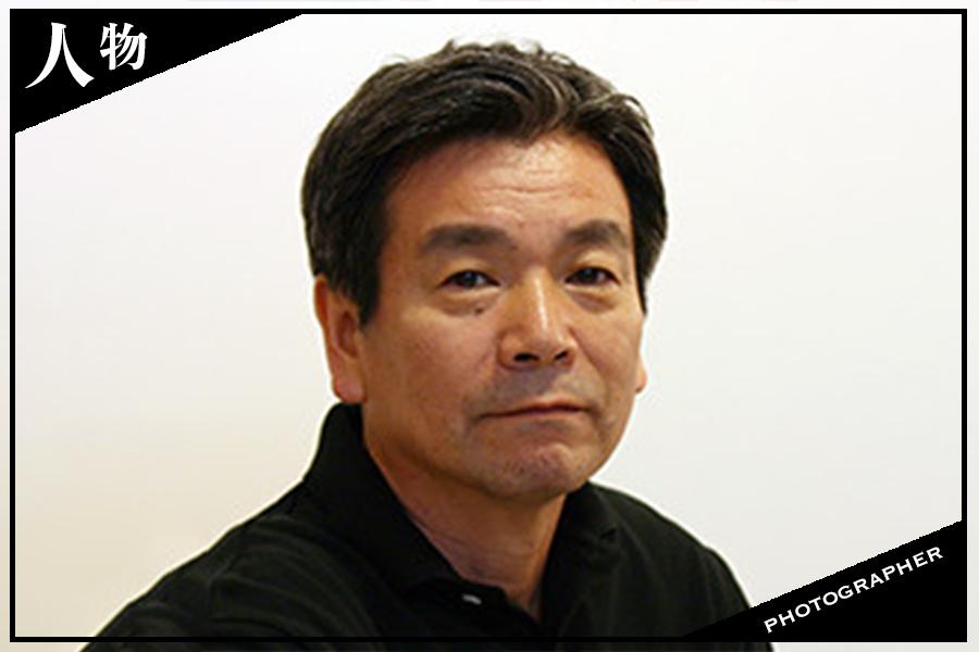 柴田敏雄が使うカメラ・機材にアートな写真集からプロフィールまで知り尽くす!
