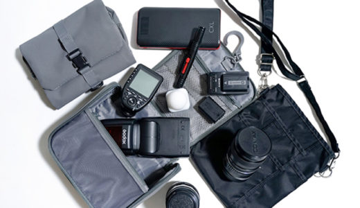 無印良品がカメラ機材・ガジェットケースにおしゃれで最適!ストロボ・照明機材もぴったり収納できちゃう