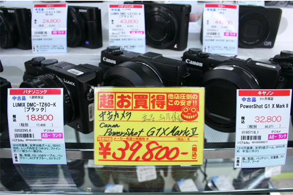 トップカメラ販売