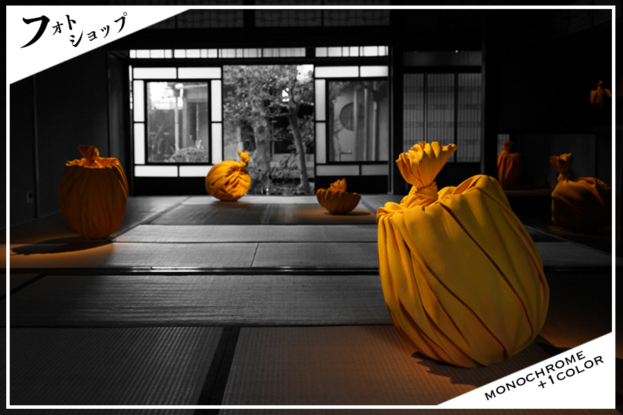 【Photoshop】モノクロ写真の一部だけ(ライトの光も)カラーを残して印象的に仕上げる加工法