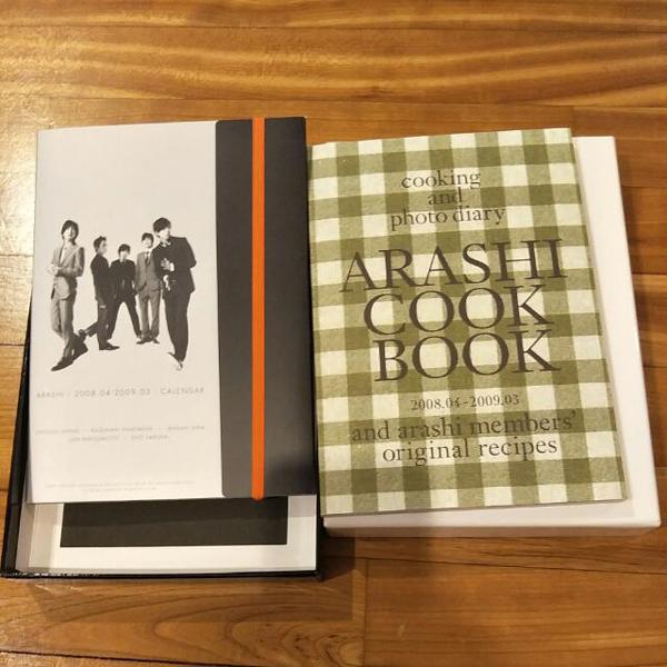 ARASHI-COOK-BOOK