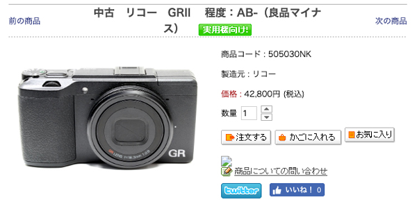 CAM-ALL商品