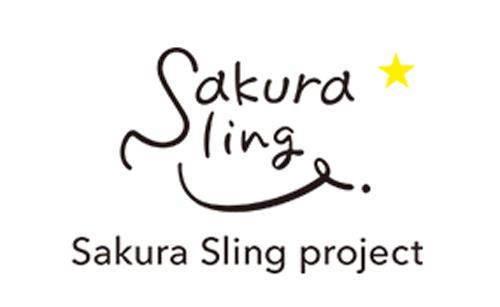 サクラスリングプロジェクト