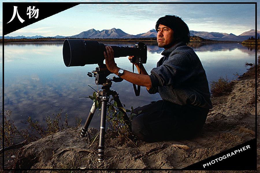 星野道夫が使うカメラや写真集・エッセー本にプロフィールまで知り尽くす