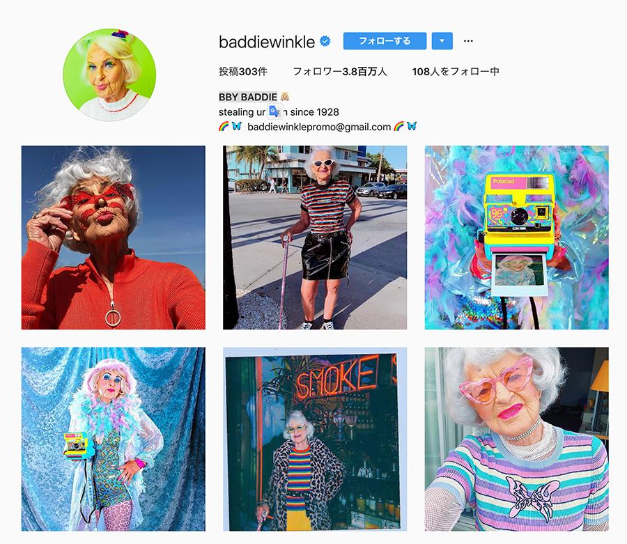 baddiewinkle