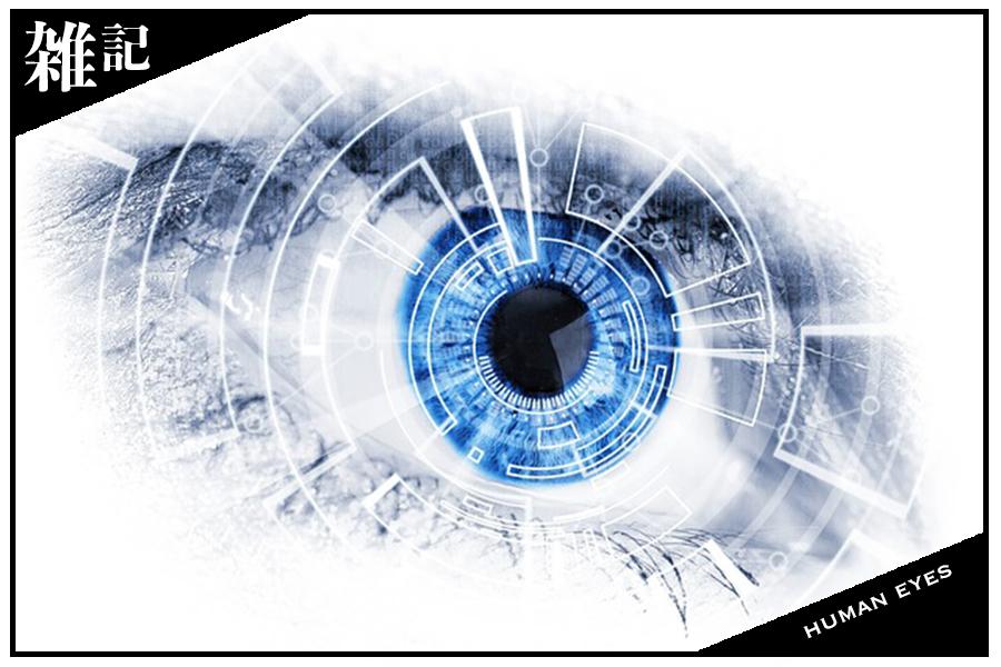 もし人間の目がカメラのレンズだったらどれくらい?カメラのスペックと比較して大解剖!
