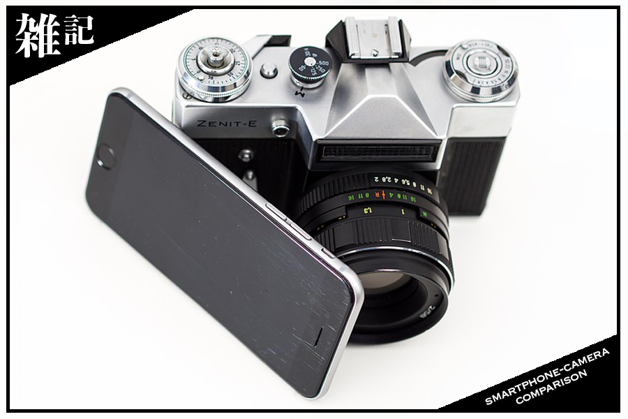 smartphone-and-camera-comparison