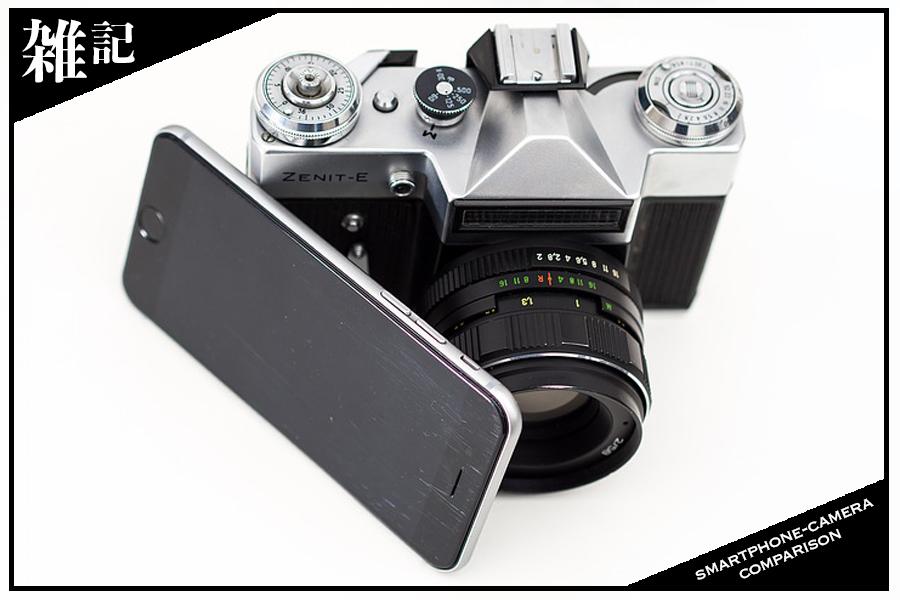 スマホの多レンズ化、高画質化で一眼カメラはお払い箱?その性能を徹底比較!