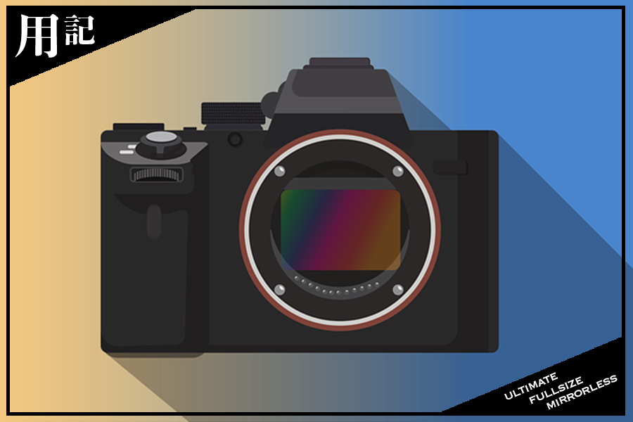 Ultimate-full-size-mirrorless