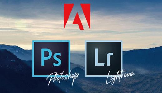 PhotoshopやLightroomなど写真編集ならAdobeCCのフォトプランがお得!導入する前に知っておきたいことまとめ