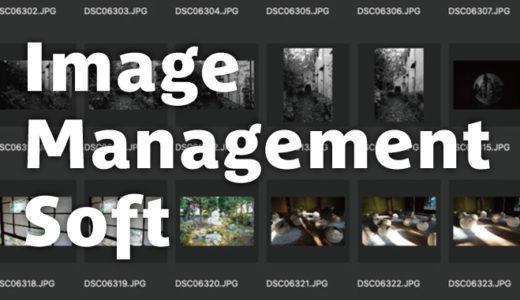 画像管理ソフトは無料でもタグなどおすすめ機能がたくさん!フリーでも使えるソフトを5選!