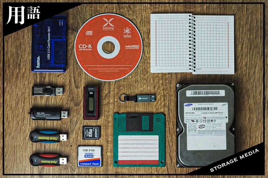 CFexpressがついに発売!SD、CF、CFast、XQDと乱立するカメラの記録メディアは今後どうなる?
