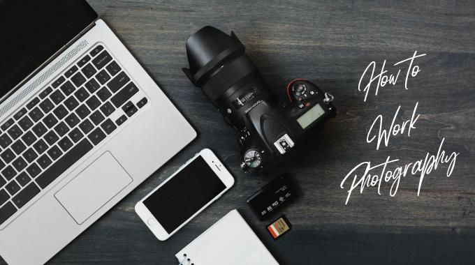 写真を仕事にする考え方