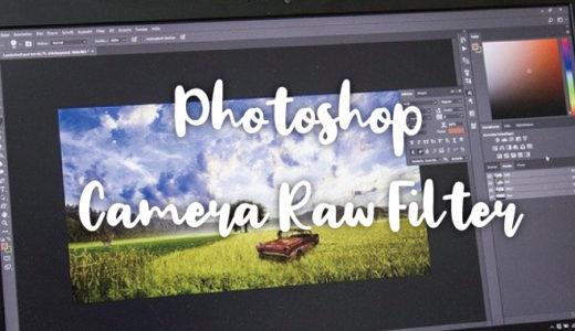 Photoshop Camera Rawフィルターの使い方!基本補正だけでも一気にレベルアップするかも!