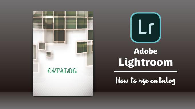 Lightroom-カタログ
