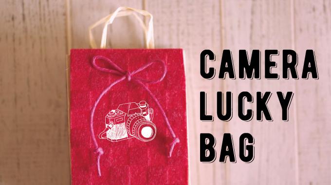 camera-lucky--bag