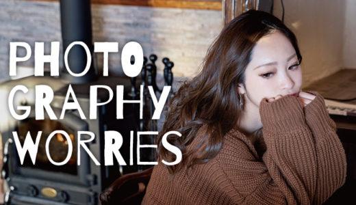 写真撮影を頼んでみたいと思わせる共感性を得る知識!悩みを解決することが仕事につながる