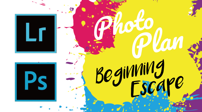 photoplan_Beginning-escape