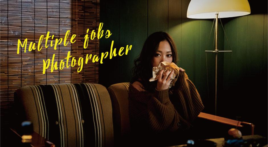 複業カメラマン