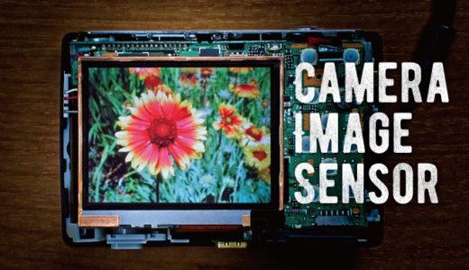 撮像素子とは?センサーサイズで変わるカメラの画質の違いを知ろう!