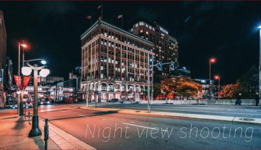夜景撮影のカメラの設定はどうする?カメラ初心者でもできる基本の設定方法