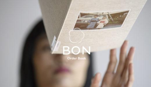 「BON(ボン)」無印良品がおすすめするフォトブック!オシャレが凝縮したオリジナル本を製作しよう