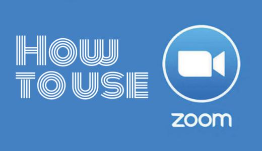 Zoomの使い方!ダウンロード方法からスマホアプリ・PC版の設定方法、無料と有料版の違いまで
