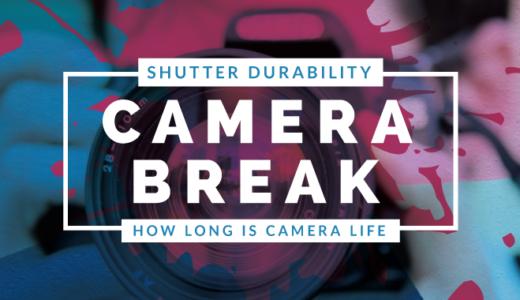 カメラの寿命はどれくらい?壊れる原因シャッターの回数を調べる方法