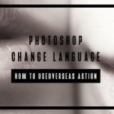 Photoshop海外製アクションを使う方法